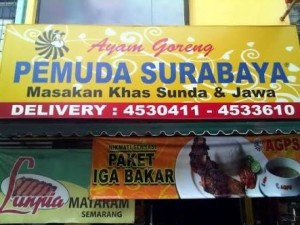 Kenal rasanya sejak masa SMA di Surabaya