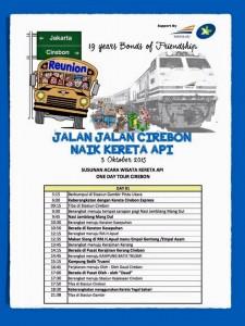 Undangan ke Cirebon